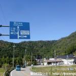 後川上バス停の北側にある県道12号線と309号線のT字路