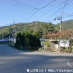 小金口停留所(日本交通・乗合タクシー)