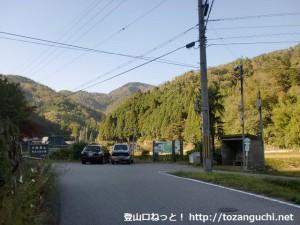 火打岩停留所(日本交通・乗合タクシー)