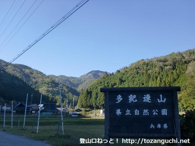 御嶽(御岳・三嶽)・小金ヶ岳の登山口にバスでアクセスする方法