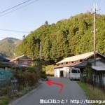 御岳(御嶽・三岳)の登山道入口手前の民家のところ
