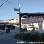 日本交通の篠山営業所乗合タクシーのりば
