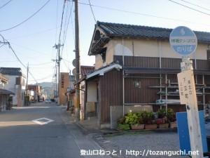 下立町バス停(神姫バス)