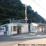 JR古市駅