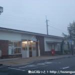 JR黒井駅(JR福知山線)