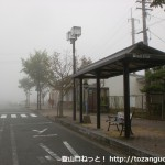 黒井駅バス停(神姫バス)