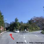 猪名川変電所の入口