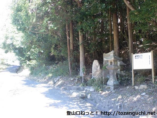 高岳の登山口 能勢町山田の庚申塚にアクセスする方法
