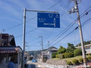 岐尼神社西側のT字路