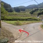慈眼寺前(能勢町)の横にある三草山への林道入口