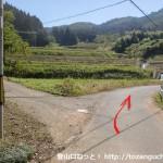 慈眼寺前(能勢町)の横にある三草山への林道入口に入らず真っ直ぐ進む