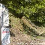 慈眼寺前(能勢町)の横にある三草山への林道入口に立てられている案内板