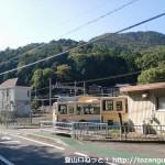 妙見口駅バス停(阪急バス)