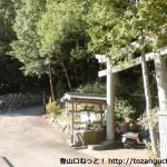 吉川城址登り口となる吉川八幡神社前