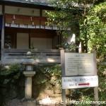 吉川八幡神社本殿前の吉川城址と高代寺山の登山道入口を示す道標