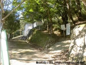 妙見山の上杉尾根コース登山口