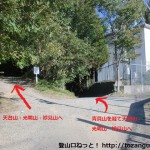 吉川峠(青貝山登山口・妙見山の天台山コース登山口)