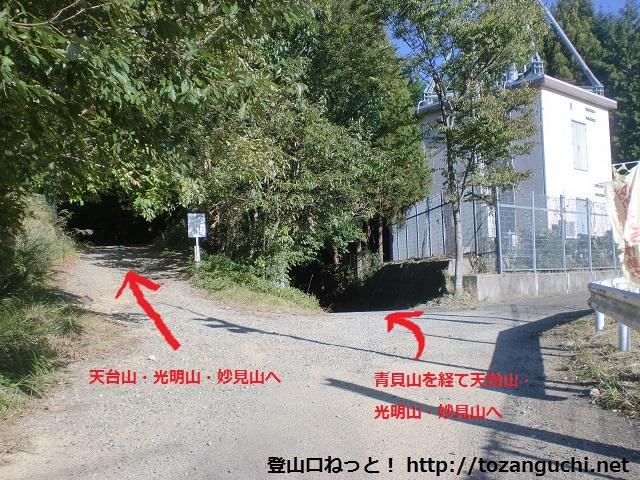 青貝山と妙見山の天台山コースの登山口 吉川峠へのアクセス方法