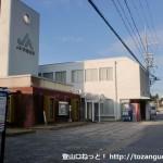 歌垣山登山口バス停(阪急バス)