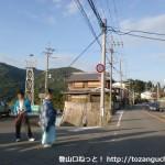 歌垣山登山口のすぐ北側にある分岐