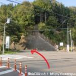 府道106号線の七賓寺(七宝寺)の入口