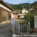 歌垣山登山口の入口に設置された登山口を示す石標