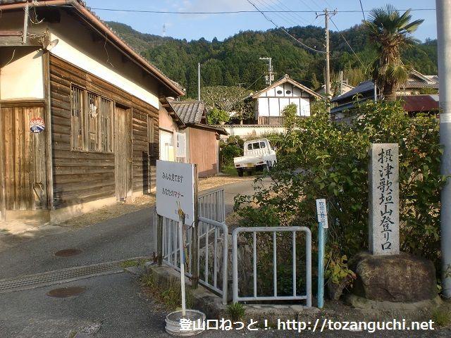 歌垣山の登山口と堀越峠に路線バスでアクセスする方法