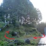 鴻応山の寺田登山口