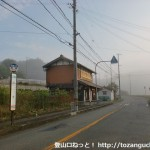 西野バス停(阪急バス)