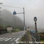 平野バス停(阪急バス)