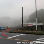 阪急バスの平野バス停横の橋を渡るところ