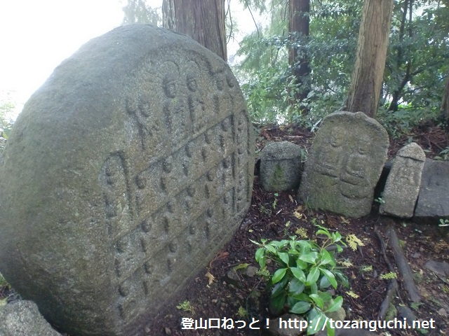 光明山・天台山の登山口 法輪寺と多尊石仏にアクセスする方法