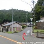 高山バス停から高山右近生誕地に行くところのT字路