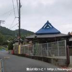 高山右近生誕地の手前にある西方寺前