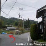 高山右近生誕地の手前にある西方寺前を左に入るところ