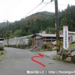 高山右近生誕地碑前のすぐ先のT字路
