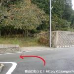 明ヶ田尾山の登山口手前のT字路