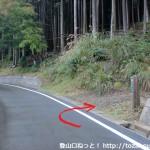 明ヶ田尾山の登山口の前