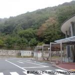 霊園事務所前バス停(阪急バス)