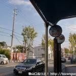 外院バス停(阪急バス)