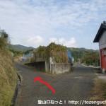 勝尾寺の旧参道(外院尾根)の入口手前の分岐地点