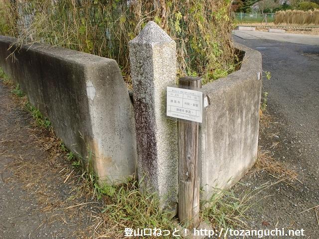 勝尾寺の旧参道(外院尾根)の入口手前の分岐にある勝尾寺を示す道標