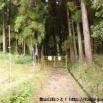 勝尾寺の旧参道(外院尾根)の入口