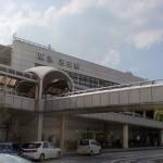 阪急電車の池田駅と池田駅北口バス停