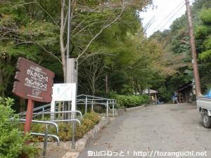 五月山の大文字コースの登り口