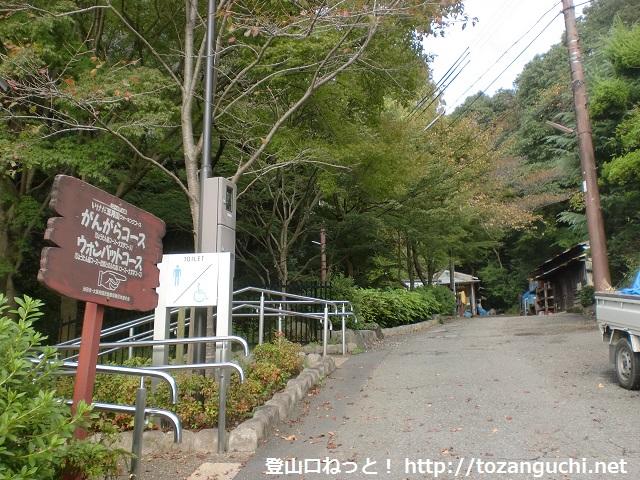 五月山公園の入口にアクセスする方法(阪急池田駅から歩く)