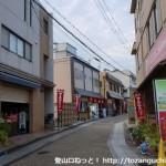 阪急電車の中山観音駅北口の商店街