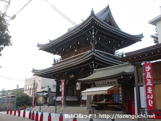 中山連山の奥ノ院参道コースの登山口 中山寺にアクセスする方法