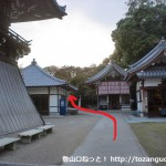 聖徳太子ゆかりの中山寺の本堂手前から左に入ったところ
