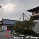 聖徳太子ゆかりの中山寺の観音茶屋前
